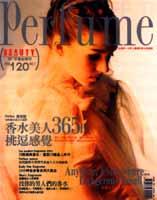 Hilary Rowland Magazine Cover
